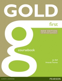 new-gold-first